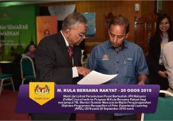 Gambar Presiden Bersama YB Menteri