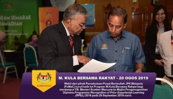 Majlis Penganugerahan Diploma Program Recognition Of Prior Experiental Learning (RPEL) 2019