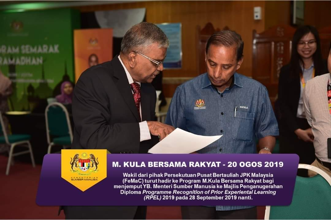 Majlis Penganugerahan Diploma Program Recognition Of Prior Experiental Learning (RPEL) 2019