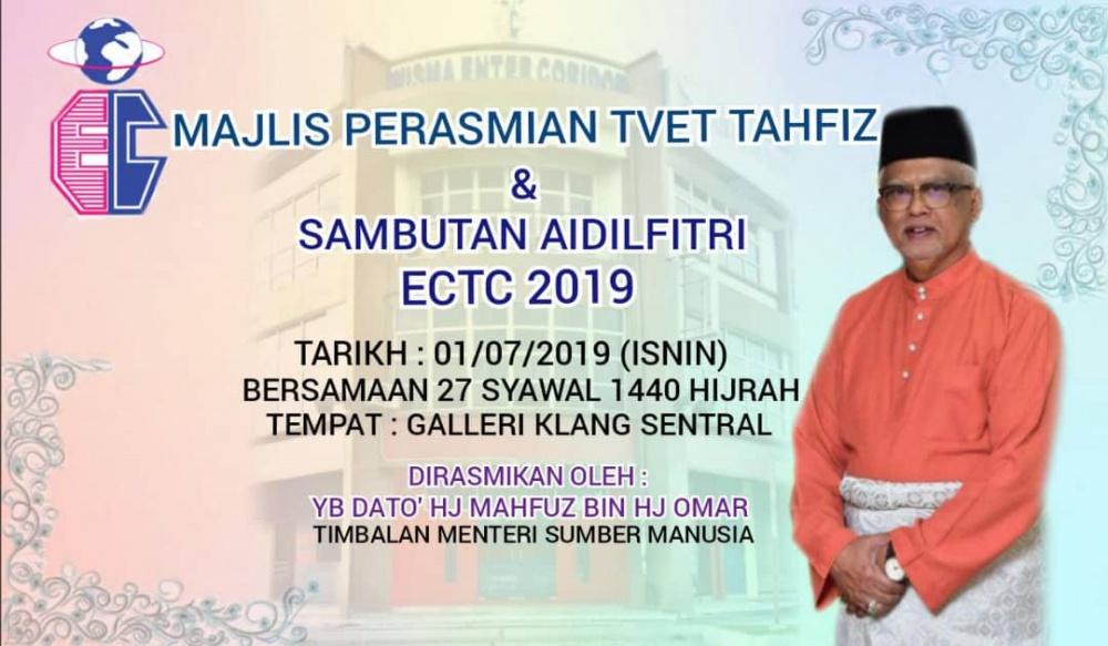 Enter Coridor TVET Tahfiz