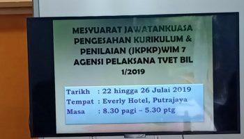 IMG 20190723 WA0011