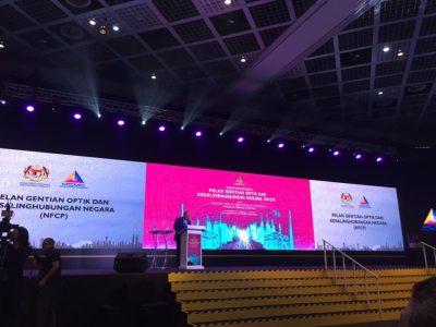 Majlis Pelancaran Pelan Gentian Optik Dan Kesalinghubungan Negara – National Fiberisation And Connectivity Plan (NFCP)