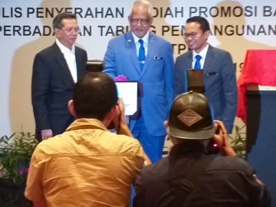 Majlis Penyerahan Hadiah Promosi Bayar Dan Menang PTPK