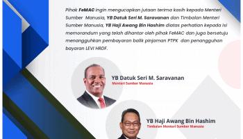 Terima Kasih Kepada Menteri Sumber Manusia, YB Datuk Seri M. Saravanan Dan Timbalan Menteri Sumber Manusia, YB Haji Awang Bin Hashim