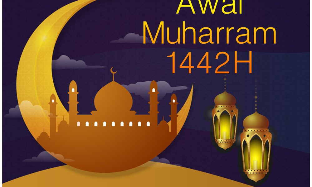 Selamat Menyambut Awal Muharram 1142H | 2020M